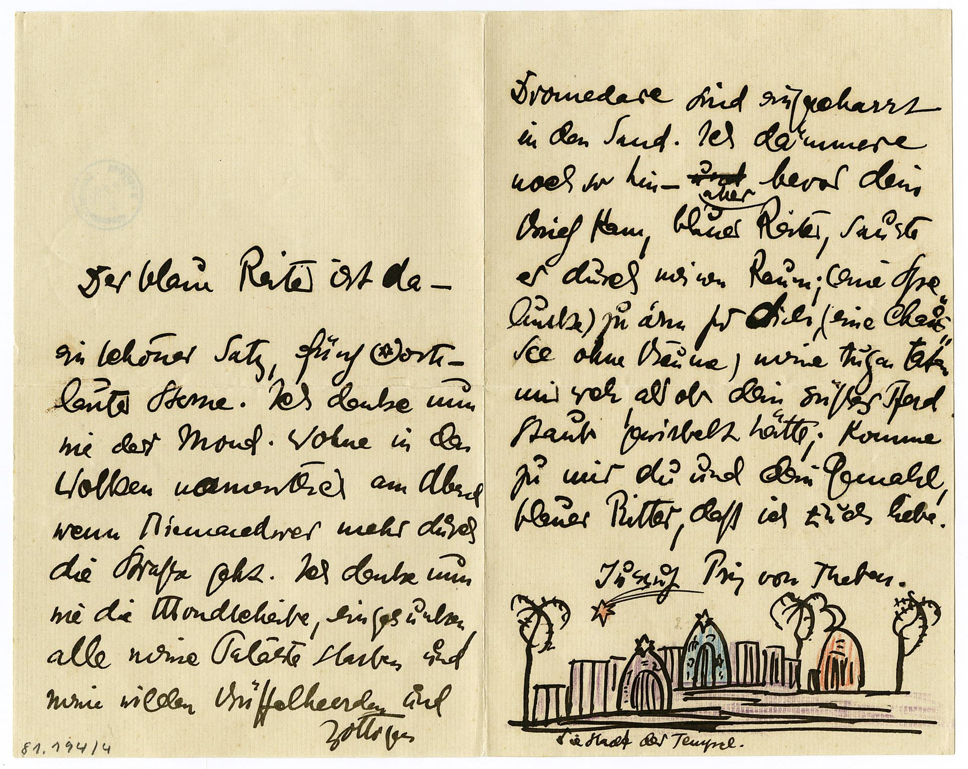 Letter to Franz Marc